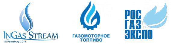 Добро пожаловать на стенд НПК «Грасис» на Петербургском Международном Газовом Форуме!