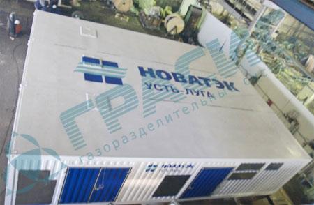 Компания ГРАСИС  поставила мобильную азотную станцию для перегрузочного комплекса  Морского торгового порта Усть-Луга